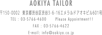 AOKIYA TAILOR address